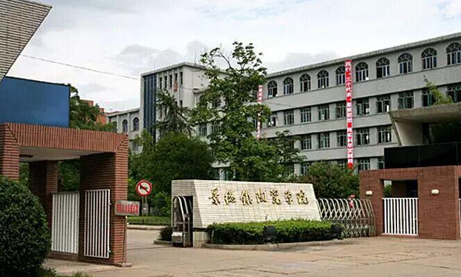 景德镇陶瓷大学4月18日将揭牌 已成世界级陶瓷基地