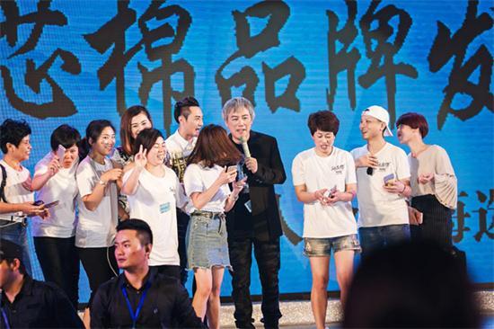 张宇后弦王思远空降龙8国际娱乐网址